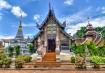 """Тайланд """"От хармонията на Север през Банкок и до Патая """"  С включено посещение на остров Дон Сао в Лаос"""
